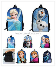 2015 Wholesale School bag for kids frozen school backpack Student bags school