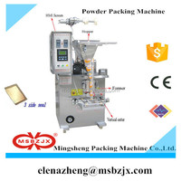 Hot sale price JX021 Automatic small auger black pepper powder packing machine