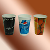 AnQing city AnHui Province graceful look disposable ice cream cup
