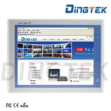 """DT-P170-P rugged touch screen 17"""" touchscreen industrial pc 7 inch tablet pc with I5 CPU RAM 2GB PCI extend port"""