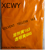 solvent yellow 163 Solvent yellow GHS