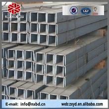 carbon steel Grade and AISI,ASTM,BS,DIN,GB,JIS Standard u channel steel price