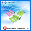 2015 New product for China supplier of food packaging plastic roll film/plastic film roll