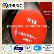 steel bar H13 ,1.2344