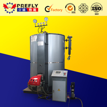 LHS SERIES china industrial boiler price, industrial boiler , industrial boiler prices