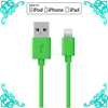 hot new products for 2015 for iphone 4 cable for iphone cable ios8 original usb cable
