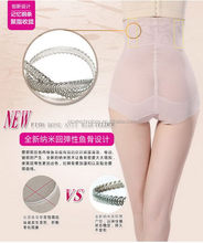 Excellent quality new products slimming pants legs