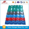 Chinese factory direct sale used corrugated roof sheet/galvanized corrugated steel sheet