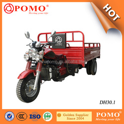 2016 Chinese Popular Hot Strong 300cc Cargo Four Wheel Motorcycle For Sale