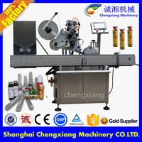 Automatic labeling machine,tube labeling machine(Shanghai manufacture)