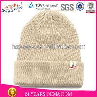 teenagers knitted beanie/cotton winter hat/plain cotton beanie