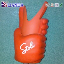 High Resilient PU Foam (HR PU Foam) / Finger/ any shape