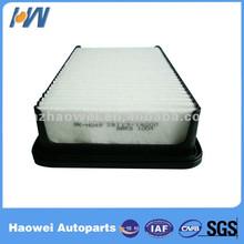 Auto air filter 28113-1X000