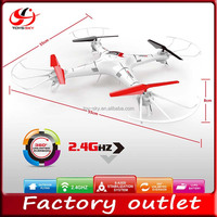 Up-grade toy Large scale 55cm RC Drone professional Big quadcopter with Light