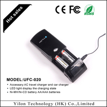 High-efficiency colorful LCD screen universal Ni-MH/Ni-cd/aa aaa battery charger