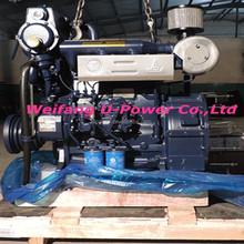 Deutz TD226B-3C 40KW 1500rpm marine diesel engine for sale