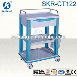 SKR-CT122 hospital medical utility trolley
