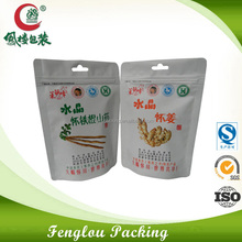China supplier high quality aluminum stock stand up pouches