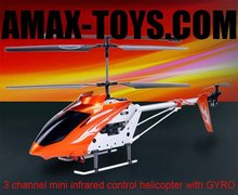 rh-S031G 3 channel mini infrared control rc helicopter for sale