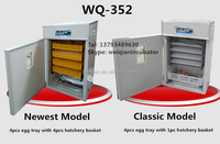 High quality new agricultural machines names and uses for chicken eggs incubator