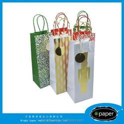 Customized Printed Paper Wine Bag , 2015 Hot Sale Wine Bottle Paper Bag