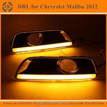Good Price Light Guide High Power LED Super Quality Daytime Running Light for Chevrolet Malibu 2012