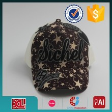 2014 High Quality Embroidery Cheap Snapback Cap, Custom 6 Panel Baseball Cap
