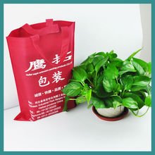 Factory sale non woven color print bag