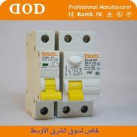 2p ac 3ka breaking capacity circuit breaker with short circuit and overload protection mini circuit breaker for prepaid meter