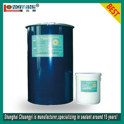 CY-208 double component silicone structural sealant for glass