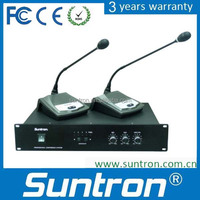 Suntron ACS4000M Simple Conference Room Discussion System Multi Confrence System