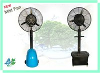 Outdoor centrifugal mist fan