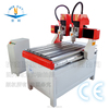 6090 cnc cutting engraving for metal nonmetal with high speed spindle machine