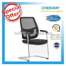 modern office furniture ergonomic mesh plastic back chromed steel base living room chair