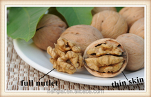 walnut ,california walnuts for sale, shelled black walnuts for sale