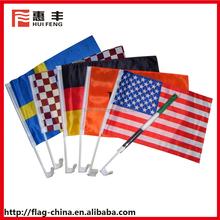 china car flag wholesale manufacturer