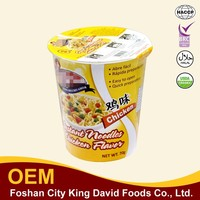 Instant Cup Chicken Flavor Cup Korean Fried Noodles
