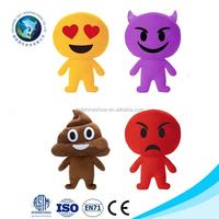New arrival promotion gift emoji pillow emoticon custom printing decorative whatsapp plush emoji pillow dolls