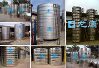 cylindrical tank stainless steel hot water tank