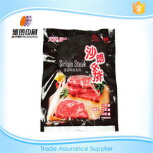 laminated plastic meat packaging