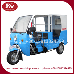 Guangzhou manufacture wholesale 3 wheel gasoline tricycle passenger motorcycle with cabin