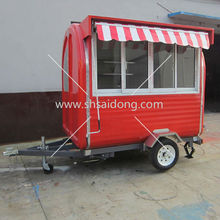 FV-22w bike food cart electric mobile food cart mobile food van