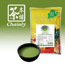 Taiwan High Quality Bubble Tea Material Matcha Green Tea Powder