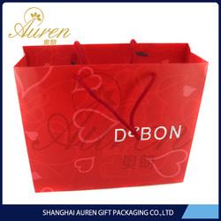 customized cheap paper shopping bags
