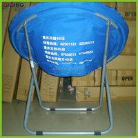 Portable Folding Moon Chair HQ-9002-56
