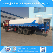 picture of 6*4 water tanker in many orientations
