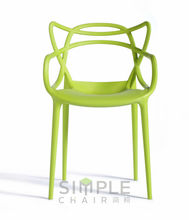living room furniture type and restaurant armchairs