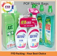 Custom Plastic POF Plain Shrink Film For Detergent Bottle Wrap
