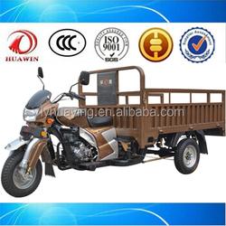 three wheel gas scooters/ three wheel manufacturer in china/three wheel car