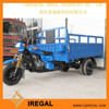 Wholesale Cargo Tricycle Prices Adult for sale